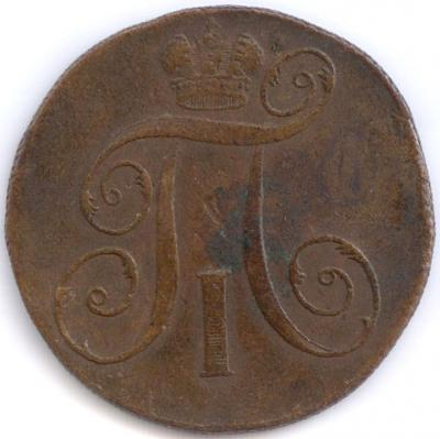 2 к 1797 ЕМ 14,81 А.jpg
