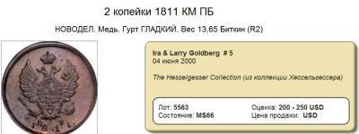 post-17979-131745718087_thumb.jpg