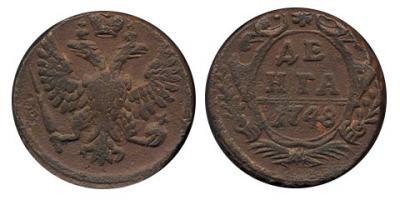 1748-denga-2.jpg