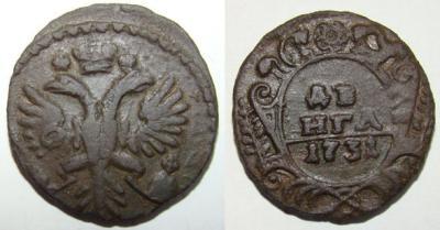 1731-denga-1ch-3.jpg