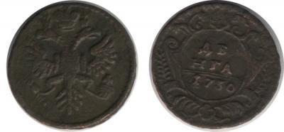 1730-denga.jpg