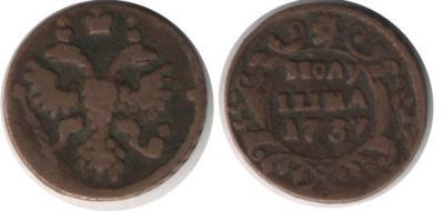 1737-polushka-heavy.jpg