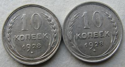 10. 1928.jpg