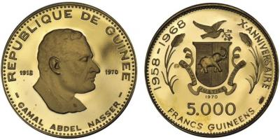 2 октября 1958 года — Гвинея обрела независимость.jpg