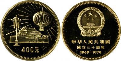 1 октября 1949 год — Китай, День провозглашения народной республики..jpg