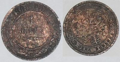 1коп1905.JPG