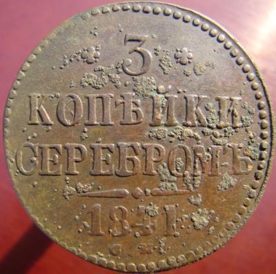 1841 1.JPG