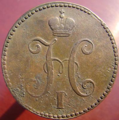1841 2.JPG