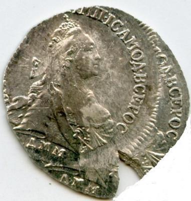15 копеек 1775 ДММ ф.jpg