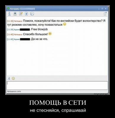 post-19569-131788960189_thumb.jpg