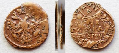 деньга 1739 гвоздика.jpg