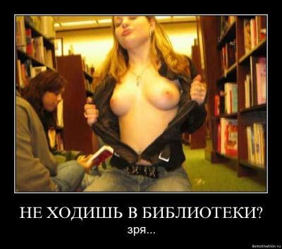 post-281-131789149533_thumb.jpg