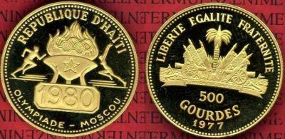 1980_olimpiada_Haiti_500_Au proof_8.5g_1977.JPG