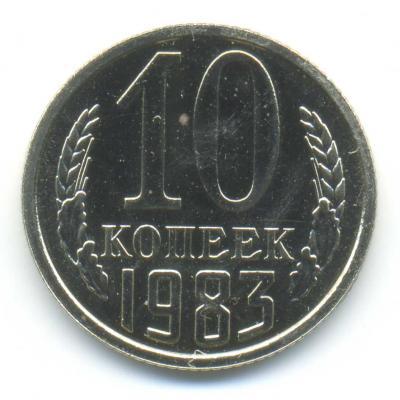 10-83-Р.jpg