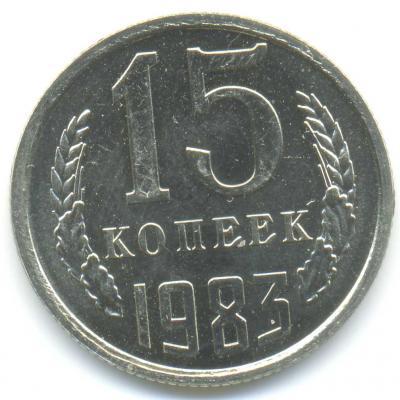 15-83-Р.jpg
