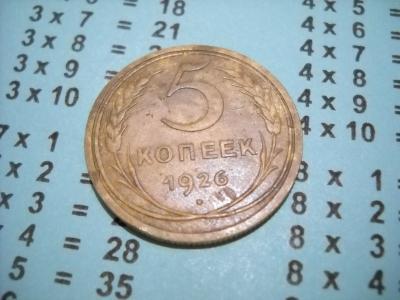 монета 005.jpg