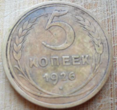 монета 019.jpg