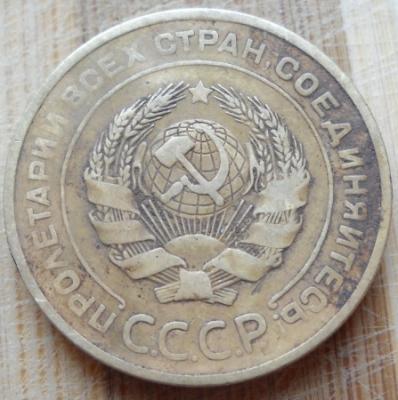 монета 021.jpg