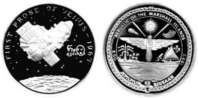 marshall islands_1989_Первый космический зонд на Венере. Станция Венера-4.JPG