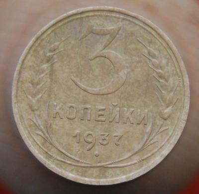 post-17021-131850636022_thumb.jpg