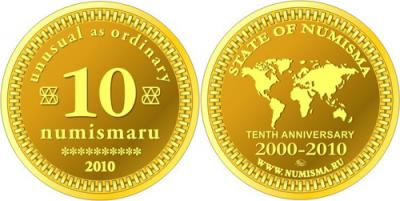 10numismaru2010.jpg