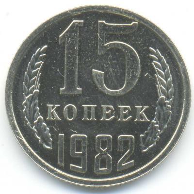 15-82-Р.jpg