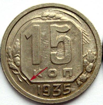15к35.jpg
