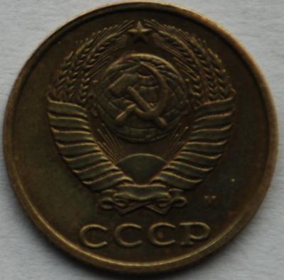2-91a.JPG