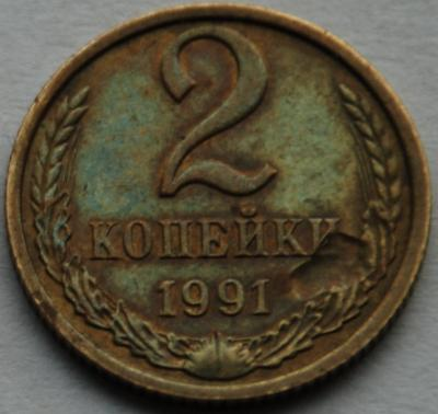2-91-2.JPG