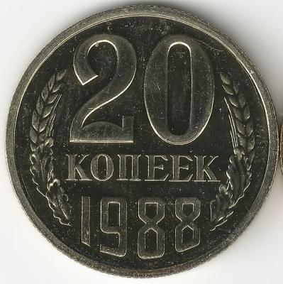 1988,.jpg
