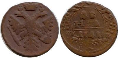 1741-denga-osty.jpg