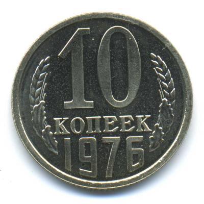 10-76-Р.jpg