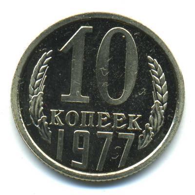 10-77-Р.jpg