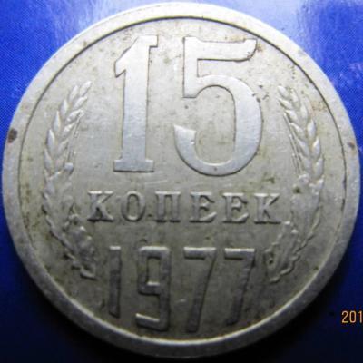 15 -77г.jpg