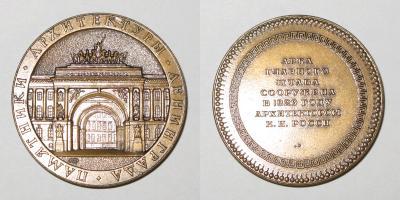 24 октября 1828 года — Открытие арки. Здание Главного штаба (Санкт-Петербург).jpg