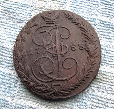 1788emOld-1.jpg