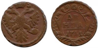 1741-denga.jpg