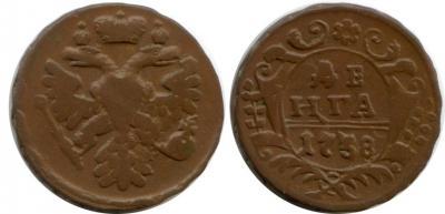 1738-denga-2.jpg