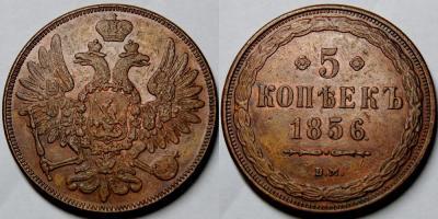 1885078826.jpg