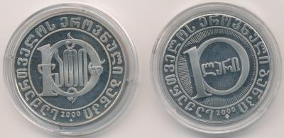 Грузия 2000 медно-никель_0001.jpg