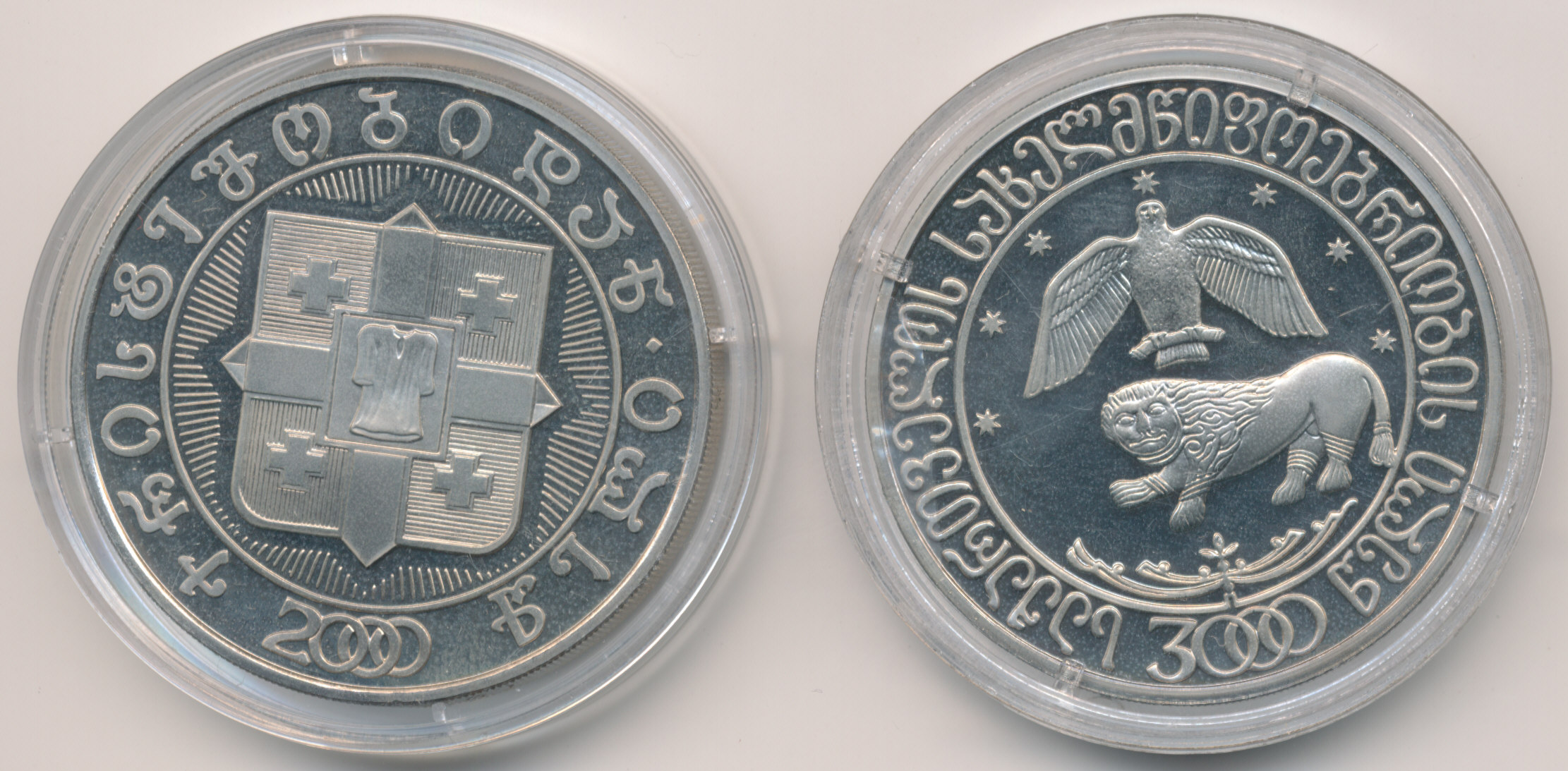 На монете республики грузии 500 лари 1995 года 10 рублей 2010 года стоимость