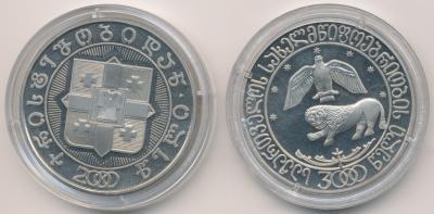 Грузия 2000 медно-никель_0002.jpg