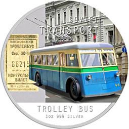 Trolleiybus.jpg