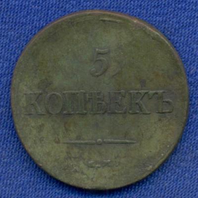 5к-1837г. ем..jpg