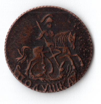 1759-2.jpeg