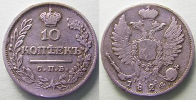 10 1824.jpg