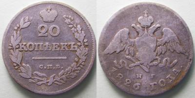 20 1826.jpg