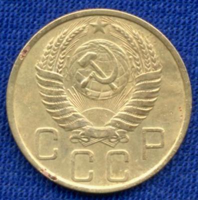 5коп-1950 001.jpg
