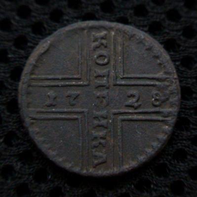 post-18733-132015908485_thumb.jpg
