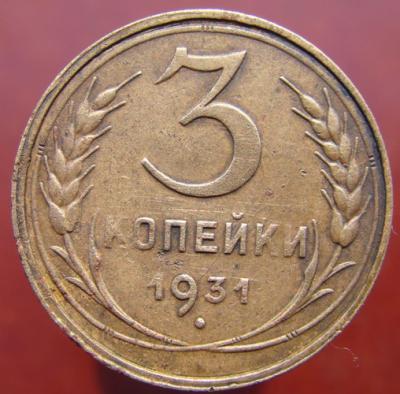 1931 5.JPG